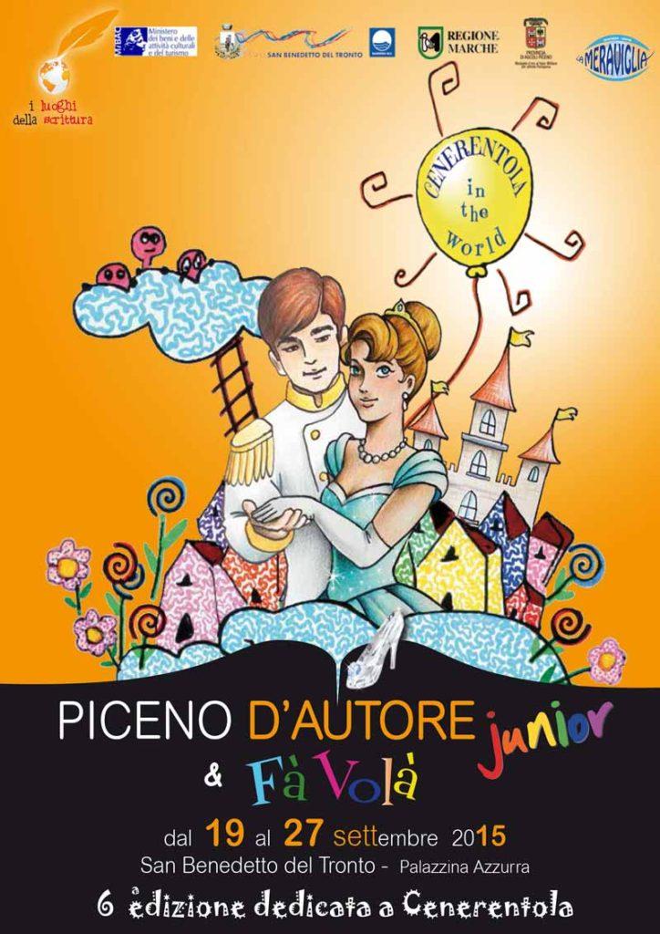 Locandina - Piceno d'Autore junior 2015